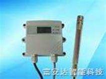 工业分体壁挂式温湿度变送器