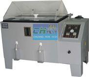 盐水喷雾试验机耐腐蚀试验机
