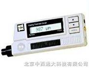 数字式涂层测厚仪 型号:HYH69-TT220