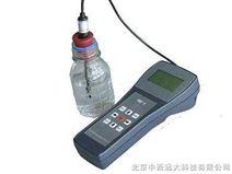 便携式水质检测仪(五参数)
