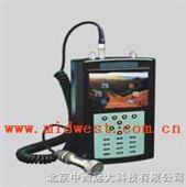 便携式现场动平衡仪 型号:SL52-Y82