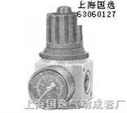 395系列空气减压阀