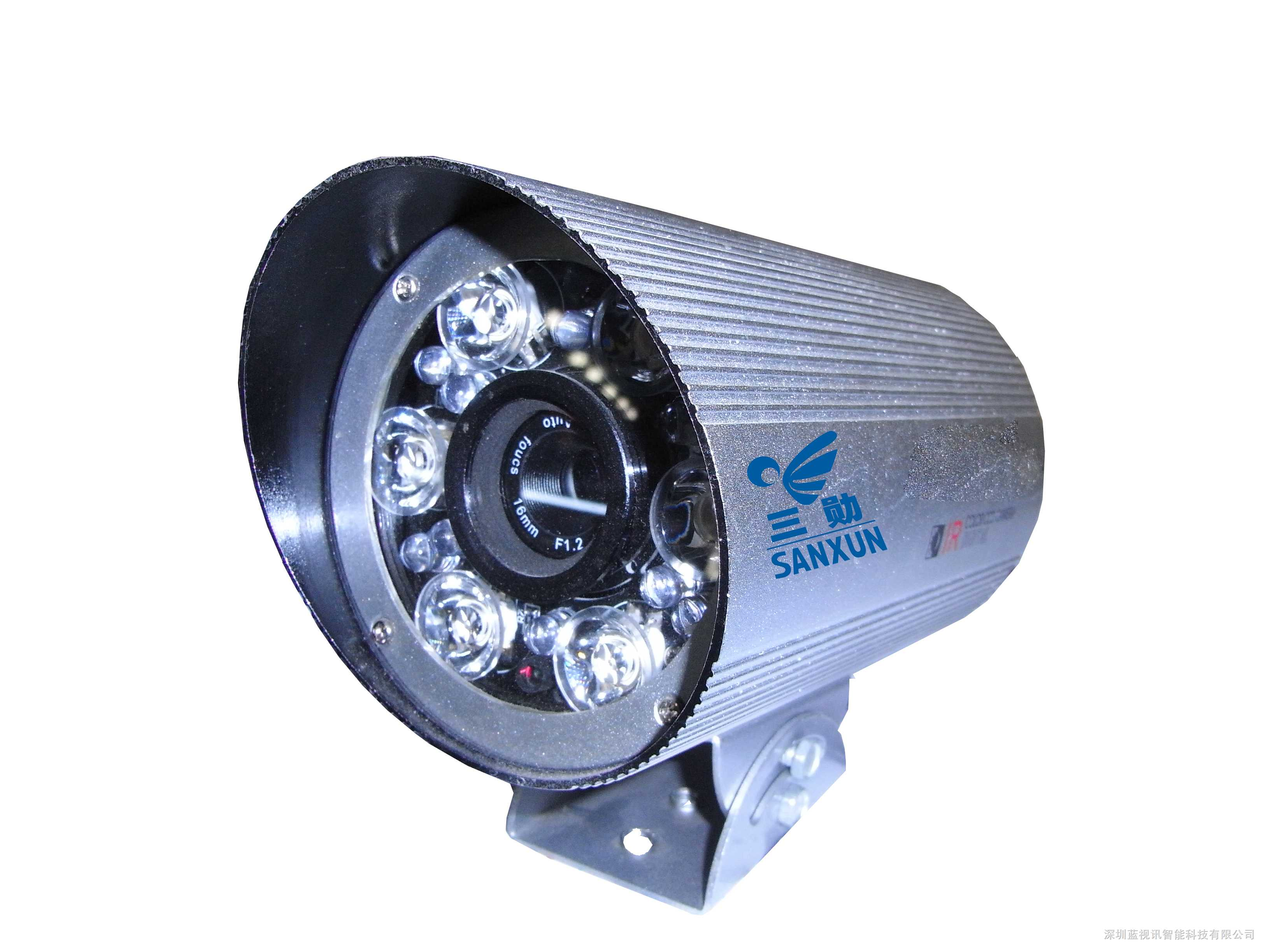长距离型红外防水摄像机