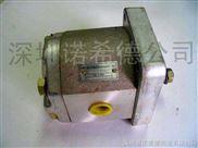 ORSTA液压马达,ORSTA伺服设备、ORSTA液压制动器,ORSTA