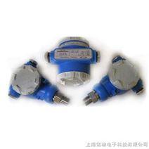 隔爆压力传感器