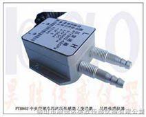 微气压变送器
