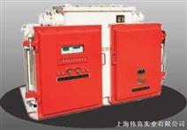 矿用变频器  厂家直接生产