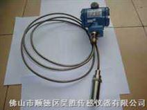 投入式液位传感器图片