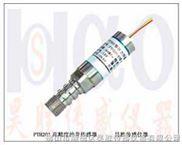 溅射薄膜压力传感器,高精度油井传感器