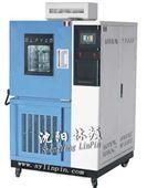 供应臭氧腐蚀试验机、橡胶老化试验箱