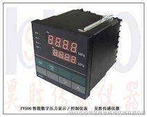 PY602 智能数字温度压力显示仪表0000