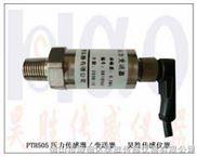 提供气压传感器,销售气压变送器,昊胜气压传感器,安装液压传感器