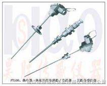 Pt100热电偶温度传感器