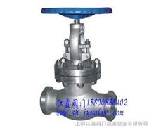 焊接截止阀 高温高压焊接截止阀JX