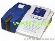 半自动生化分析仪(进口) 型号:XB146/LAB300