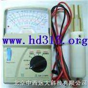 涂料导电测试仪 /涂料电阻测试仪() 型号:CYDZ-YF-510