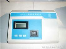 AD-1 型智能台式氨氮测试仪