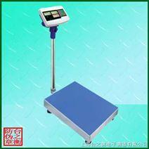 台之衡碳钢电子台秤