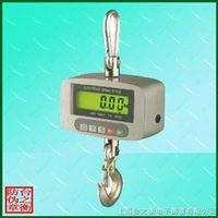 OSC-XC-GSE小量程吊秤价格