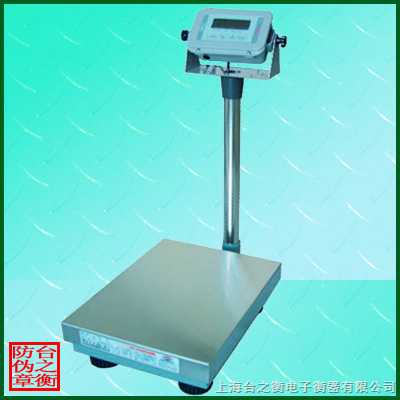 30kg不锈钢电子台秤
