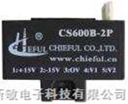 CS600B-2P系列-霍尔电流传感器 林先生:029-88442283