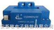 CS2000FA系列-霍尔电流传感器 林先生:029-88442283
