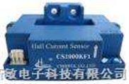 CS1000KF1系列 -霍尔可拆卸电流传感器 林先生:029-88442283