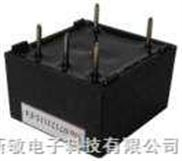 CSM005A系列-霍尔电流传感器  林先生:029-88442283