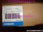 CQM1-TC101/CQM1-TU001欧姆龙PLC