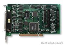 48路数字量输入输出3路定时计数器卡PCI2362