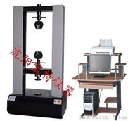 铜材拉力试验机