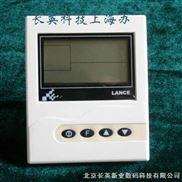 温湿度(温度)报警控制器