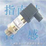 液压压力传感器,液压压力变送器,管道压力传感器,管道压力变送器,工业压力传感器,工业压力变送器,恒压