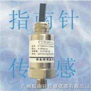 恒压供水传感器,恒压供水变送器,医疗设备压力传感器,医疗设备变送器,高精度压力传感器,高精度压力变送