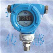工业压力变送器,恒压供水传感器,恒压供水变送器,医疗设备压力传感器,医疗设备变送器,高精度压力传感器