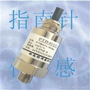 气体压力传感器,污水压力传感器,液压压力传感器,编码机压力传感器,水位传感器