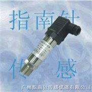 管道压力传感器,管道压力变送器,工业压力传感器,工业压力变送器,恒压供水传感器,恒压供水变送器,医疗