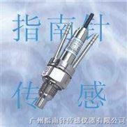 超高温压力变送器、超高温压力传感器、燃油压力传感器、水冷式压力传感器、水冷式压力变送器,发动机压力传