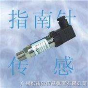 负压型压力变送器,负压压力传感器,负压传感器,正负压传感器,真空压力变送器,真空压力变送器PTB71