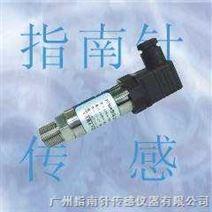 負壓型壓力變送器,負壓壓力傳感器,負壓傳感器,正負壓傳感器,真空壓力變送器,真空壓力變送器PTB71