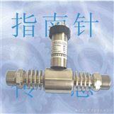 液体差压传感器,液体差压变送器,差压传感器,差压变送器,高温差压变送器,高温差压变送器,压差传感器,