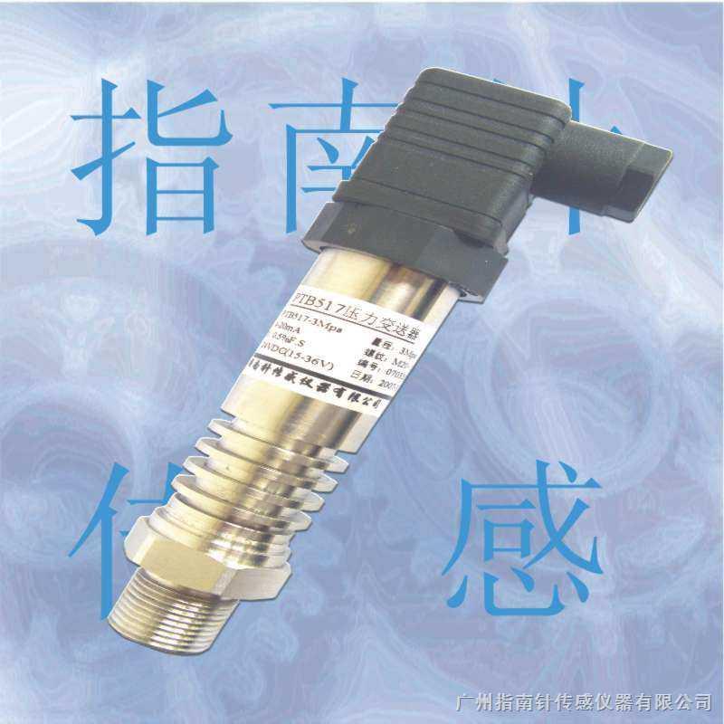 高温压力传感器,高温压力变送器,蒸汽压力传感器,蒸汽压力变送器,高温传感器,高温变送器