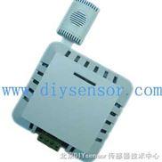 TY大气压力传感器