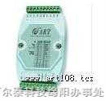 1路热电阻输入模块485总线模块 DAM3041B