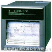 UR10000-工业有纸记录仪UR10000