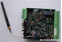 无线数据采集模块无线数传无线通讯模块