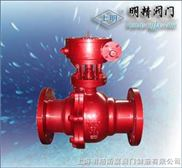 Q41PPL-16C-排污球阀