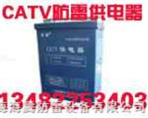 HT261通用型线路防雷供电器(CATV专用)