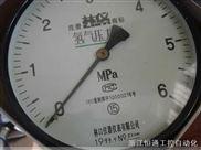 林口仪器仪表有限公司氢气压力表YQ150(0-6mpa)