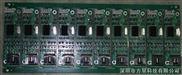 5线电阻触摸屏控制器